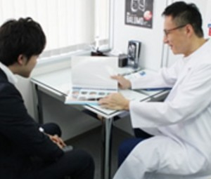 agaskinclinic3